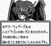 Penta_dragon_j_2