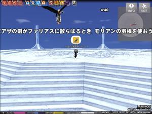 Mabinogi_2010_05_12_009