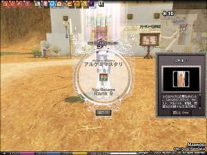 Mabinogi_2010_06_04_001