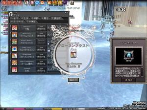 Mabinogi_2010_06_06_001