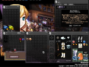 Mabinogi_2010_09_18_002
