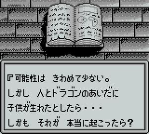 Penta_dragon_j_02