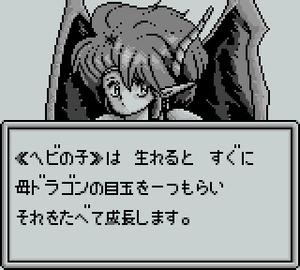 Penta_dragon_j_05