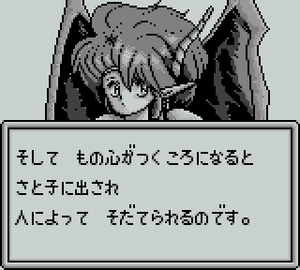 Penta_dragon_j_06
