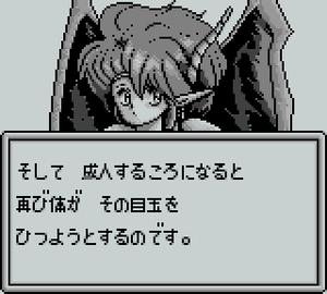 Penta_dragon_j_07