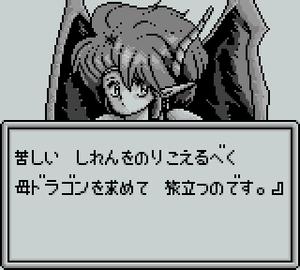 Penta_dragon_j_09