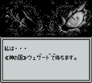 Penta_dragon_j_11
