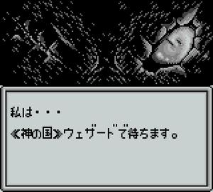 Penta_dragon_j_11_2