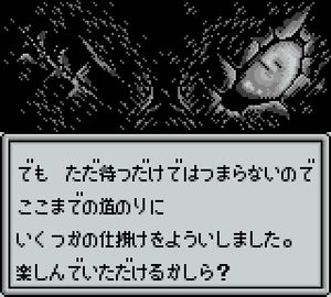 Penta_dragon_j_13