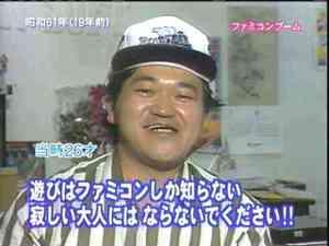 Takahasimeijin