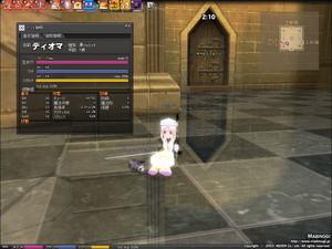 Mabinogi_2011_01_03_004