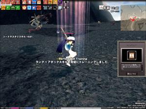 Mabinogi_2012_02_26_007