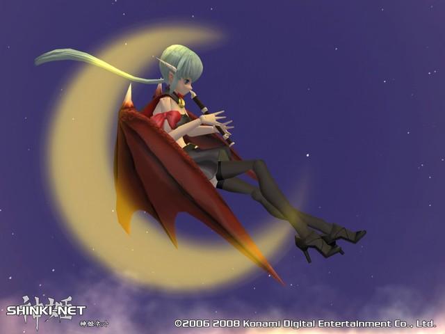神姫竜の子 -儀式-